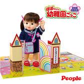 【奇買親子購物網】POPO-CHAN 洋娃娃系列-新制服長髮泡澡POPO-CHAN