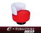 『 e+傢俱 』BC15 艾略特 Elliott 歐風 經典牛皮 旋轉椅   沙發椅   造型沙發   矮凳
