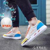 夏季男鞋新款鞋子男韓版潮流板鞋男士休閒鞋男百搭帆布鞋男潮花間公主