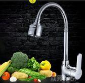 水龍頭 全銅萬向管旋轉冷熱單冷雙出廚房水龍頭不銹鋼洗菜盆  創想數位