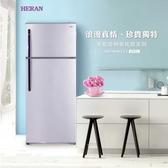 HERAN 禾聯 485公升 變頻雙門冰箱 HRE-B4822V 買就送基本安裝