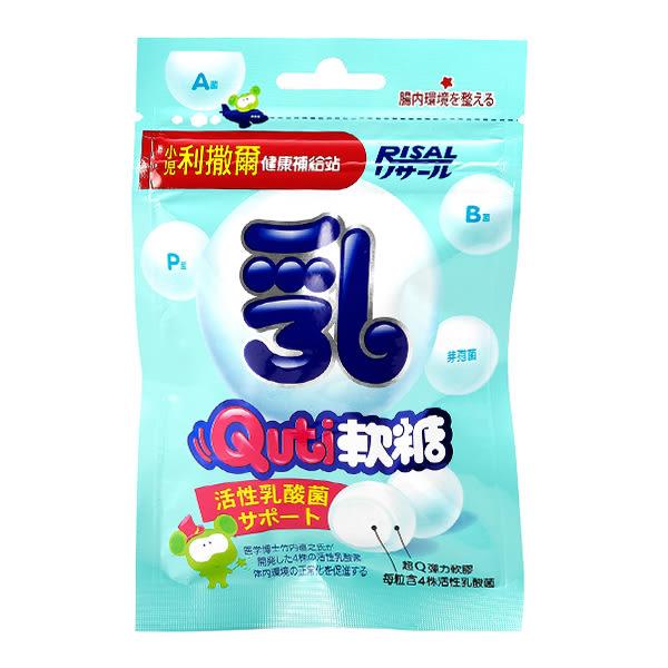 小兒利撒爾Quti軟糖乳酸菌10粒 x12包團購組【康是美】