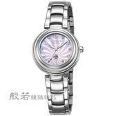 LICORNE 永恆時光真鑽系列 浪漫貝面晶鑽手錶-紫x銀