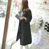 風衣 中長款韓版雙排扣外套