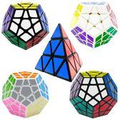 圣手金字塔三角形魔方兒童學生專業比賽專用順滑異形魔方套裝組合 生日禮物