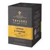 英國Taylors泰勒茶 -泰勒檸檬香柑橘風味茶 LEMON & ORANGE 2.5g*20入/盒-【良鎂咖啡精品館】