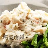 鮑魚沙拉三角袋 (四包組)250g±5%/包顏師傅#解凍即食#鮑魚塊#魚卵#沙拉醬#手捲#三明治