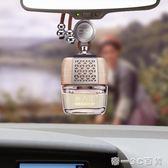 香百年汽車香水 車載香水除異味持久淡香 掛式香水掛件車載吊墜a【帝一3C旗艦】