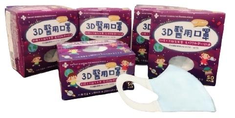安博氏 順易利 幼童 兒童口罩 3D立體口罩 2-6歲 台灣製造 ( 11.5*14.5 cm)~50入/1盒