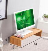 跨年趴踢購熒屏增高-電腦顯示器增高架帶抽屜墊高屏幕底座辦公室臺式桌面收納置物架子