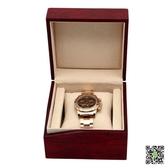手錶盒  便攜手錶盒收納盒簡約木質翻蓋單個佛珠手串飾品放手錶包裝盒子 一件免運