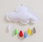 櫥窗牆壁裝飾道具帳篷掛飾北歐 雲朵雨滴diy 生日房間裝飾品