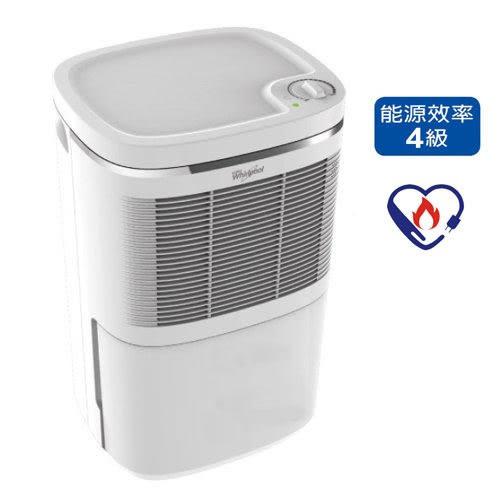 惠而浦6L節能除濕機WDEM12W【愛買】