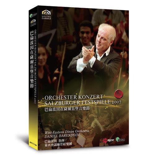 巴倫波因在薩爾茲堡音樂節DVD 貝多芬  柴可夫斯基 荀白克  (購潮