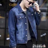 新款男士牛仔外套男韓版修身春季寬鬆夾克學生上衣帥氣潮流褂 魔方數碼館