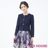 RED HOUSE-蕾赫斯-蝴蝶結玫瑰釦外套(深藍色)