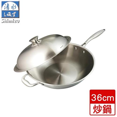 清水 頂級316不鏽鋼炒鍋(36cm)【愛買】