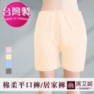 女性 加大尺碼 棉質平口褲 超彈力 台灣製 No.939-席艾妮SHIANEY