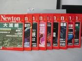 【書寶二手書T6/雜誌期刊_QAK】牛頓_202~210期間_共9本合售_大滅絕等