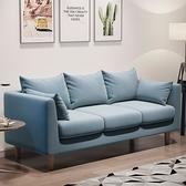 沙發 北歐布藝沙發小戶型客廳簡約現代公寓服裝店兩人三人出租房小沙發【快速出貨】