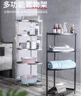置物架 衛生間置物架落地式浴室不銹鋼多層沐浴用品三角架放臉盆收納架子 快速出貨YJT