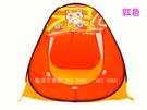 【億達百貨館】20598全新 折疊兒童帳篷-兒童海洋球池 玩具帳篷 遊戲屋 室內外球池  現貨特價~