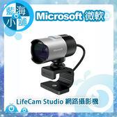 Microsoft 微軟 LifeCam Studio 網路攝影機