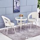 陽臺桌椅籐椅三件套戶外庭院休閒單人小椅子現代簡約成人茶幾組合 LX 【99免運】
