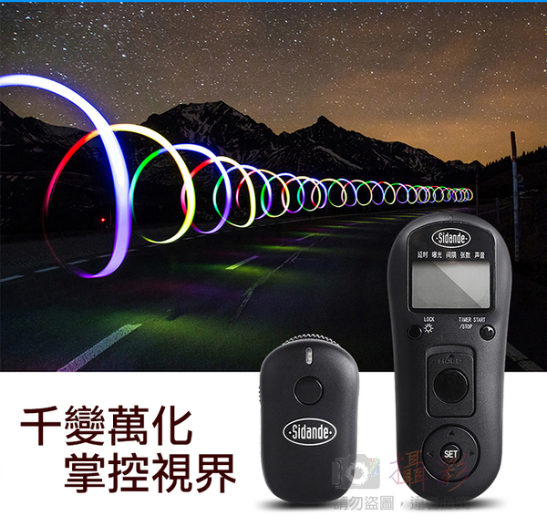 攝彩@尼康無線迷你快門線特價款斯丹德RST-7500無線定時快門線縮時攝影N1 N3 2.5mm接口