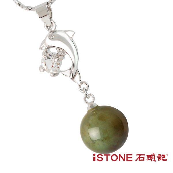 七彩玉項鍊-海豚灣戀曲-璀璨海星 石頭記