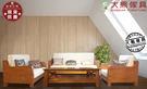 【大熊傢俱】 162 布沙發 現代 沙發...