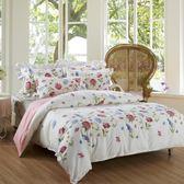床笠款四件套100%斜紋棉質印花兒童床罩雙人床上用品 七夕節禮物