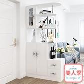 客廳進門現代簡約歐式酒柜隔斷間廳鞋柜雙面屏風柜入戶門廳玄關柜JY-『美人季』