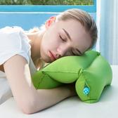 便攜TPU充氣枕 養身 午休 睡眠 上班族 睡眠 飛機 長途 巴士 睡枕 護頸 保健【L022-1】米菈生活館