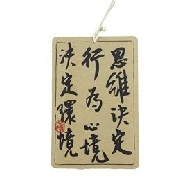【收藏天地】木質明信片*分享小語言(10款) / 文創 鼓勵 紀念 裝飾
