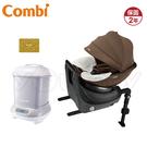 康貝 Combi CULMOVE Smart(0-4歲)ISOFIX安全汽車座椅-爵色棕 (贈 Pro烘乾鍋+尊爵卡)