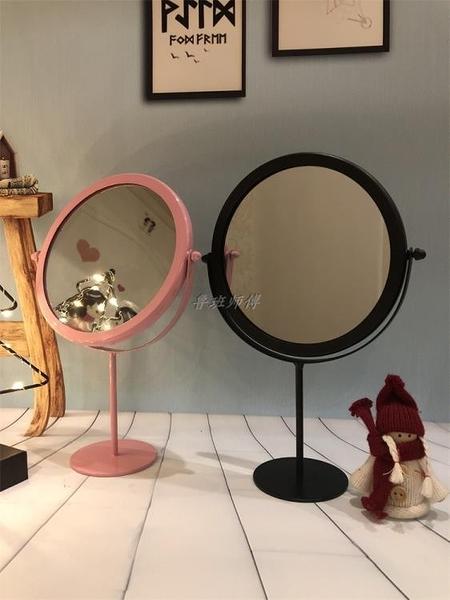 特價創意化妝鏡台式桌面梳妝鏡可愛公主鏡可調節角度抖音網紅化妝 母親節禮物