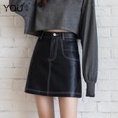 皮裙 小皮裙半身裙女秋冬新款顯瘦明線裝飾高腰A字裙黑色PU皮短裙 卡洛琳