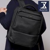 74盎司 後背包 雙主袋簡約商務公事包[G-992]