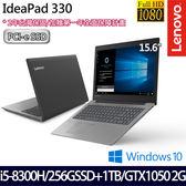 【Lenovo】 IdeaPad 330 81FK0092TW 15.6吋i5-8300H四核1TB+256G SSD雙碟GTX1050獨顯筆電