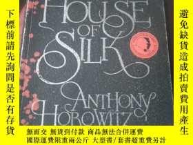 二手書博民逛書店The罕見House of Silk: The New Sher