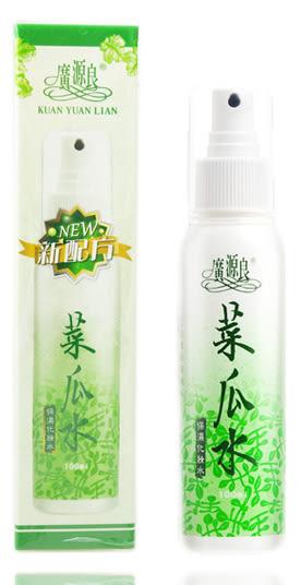 廣源良 保濕化妝水 菜瓜水 (絲瓜水) 180ml 【七三七香水精品坊】