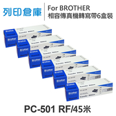 For Brother PC-501RF 相容傳真機 專用轉寫帶足45米 超值6盒(12入) /適用FAX-575 / FAX-585 / FAX-595