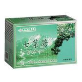 長庚七葉膽茶1.5g*30包【愛買】