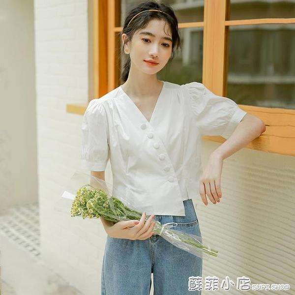 泡泡袖不規則襯衫女心機高腰V領上衣顯瘦設計感氣質新款2021年夏 蘇菲小店