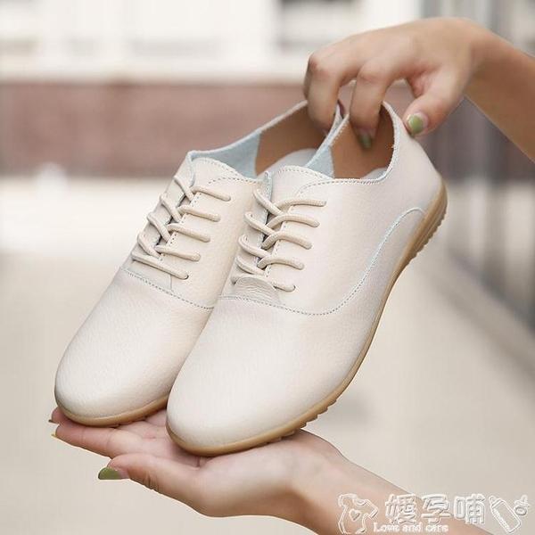 牛津鞋女鞋子新款2021爆款中老年真皮軟皮黑色牛津軟底單鞋小皮鞋英倫風 嬡孕哺