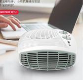 暖風機取暖器小太陽電暖氣家用省電迷你速熱浴室電暖器小型暖氣