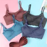 日本內衣女無鋼圈聚攏防震胸罩無痕跑步背心瑜伽運動文胸定型抹胸  無糖工作室