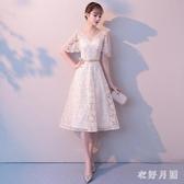 氣質晚小禮服裙 女宴會生日晚會聚會簡單大方洋裝連身裙平時可穿 BT22733【衣好月圓】