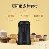 磨豆機電動咖啡豆研磨機 家用小型粉碎機 不銹鋼咖啡機磨粉機 JY5182【潘小丫女鞋】